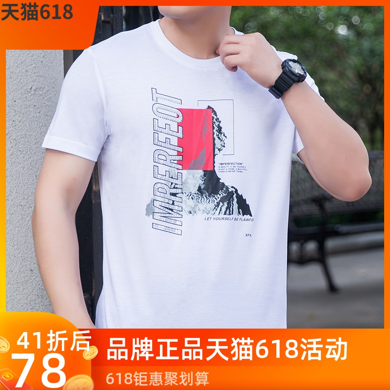 Benbang 2020 summer new trend mens fashion casual short sleeve round neck T-shirt superior quality