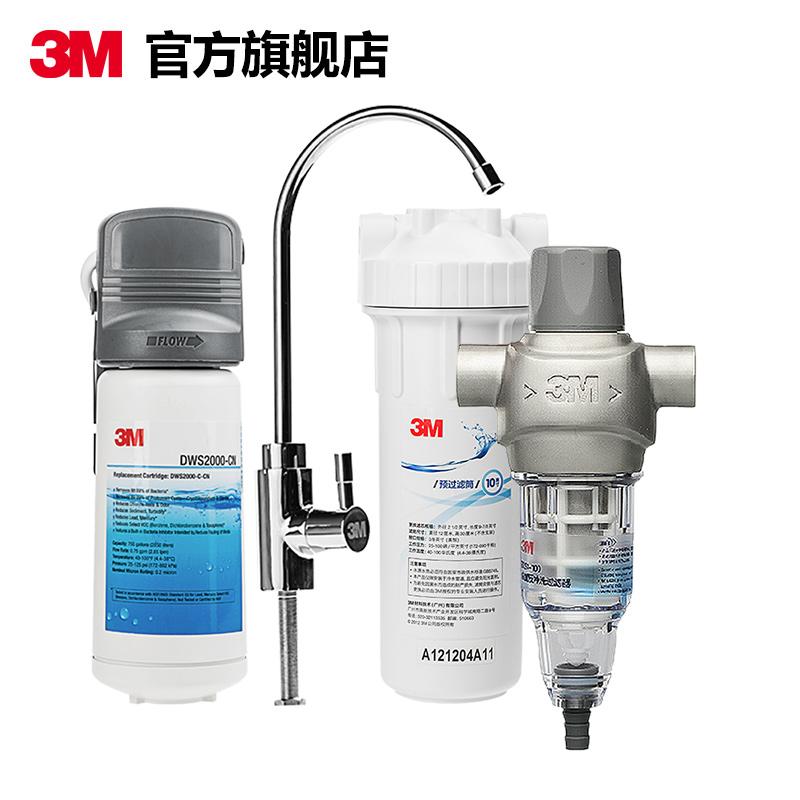 Пакет 3M водоочиститель устройство домой прямо напиток водоочиститель машинально передний фильтр установите DWS2000+BFS-100