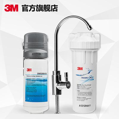 3m净水器的效果好吗