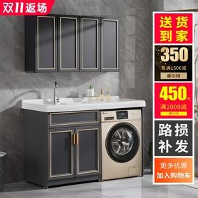 洗衣机柜子一体石英石台面组合水池