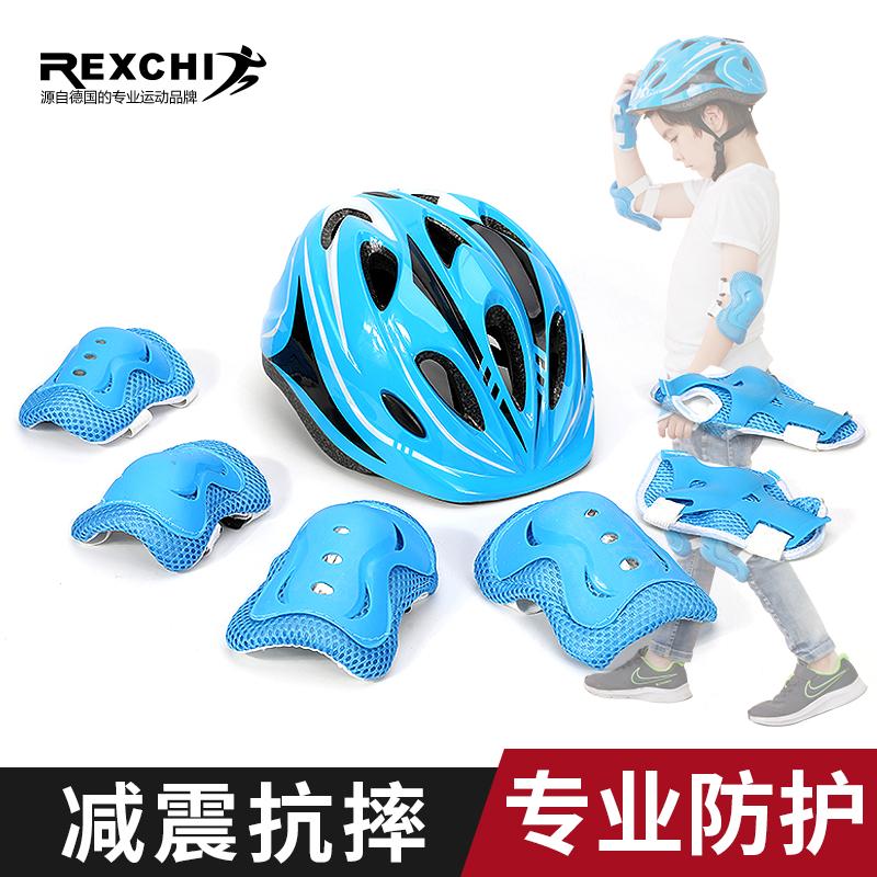 Защита для катания на роликах / Шлемы для детей Артикул 617676453099
