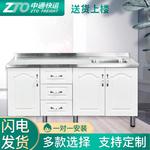 简易橱柜组装经济型不锈钢碗柜厨房灶台柜水槽柜定制出租房储物柜