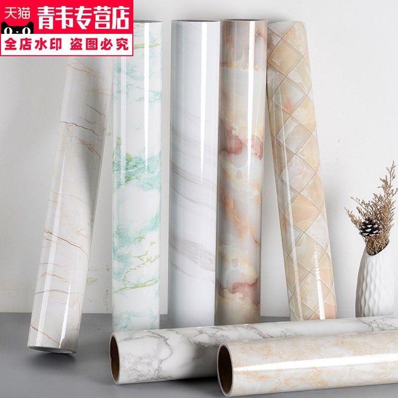 窗台垫防水 贴 自粘 卧室客厅房间四季现代简约加厚装饰阳台垫
