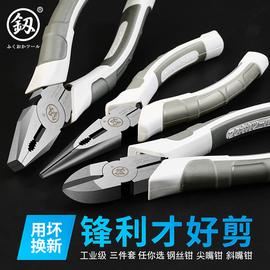 日本福冈多功能老虎钳子套装工业级8寸省力电工钢丝钳虎口钳手钳