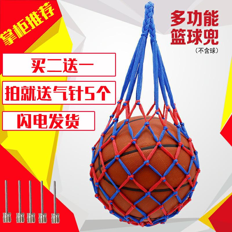 篮球袋学生训练篮球网兜儿童足球网兜排球网袋单个装球包网兜球袋