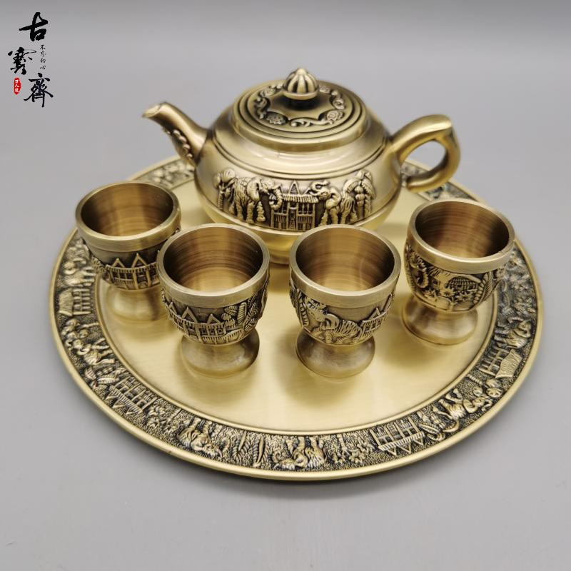 A set of tea cup, teapot, tea tray ornament, home decoration gift, Bronze Ware collection