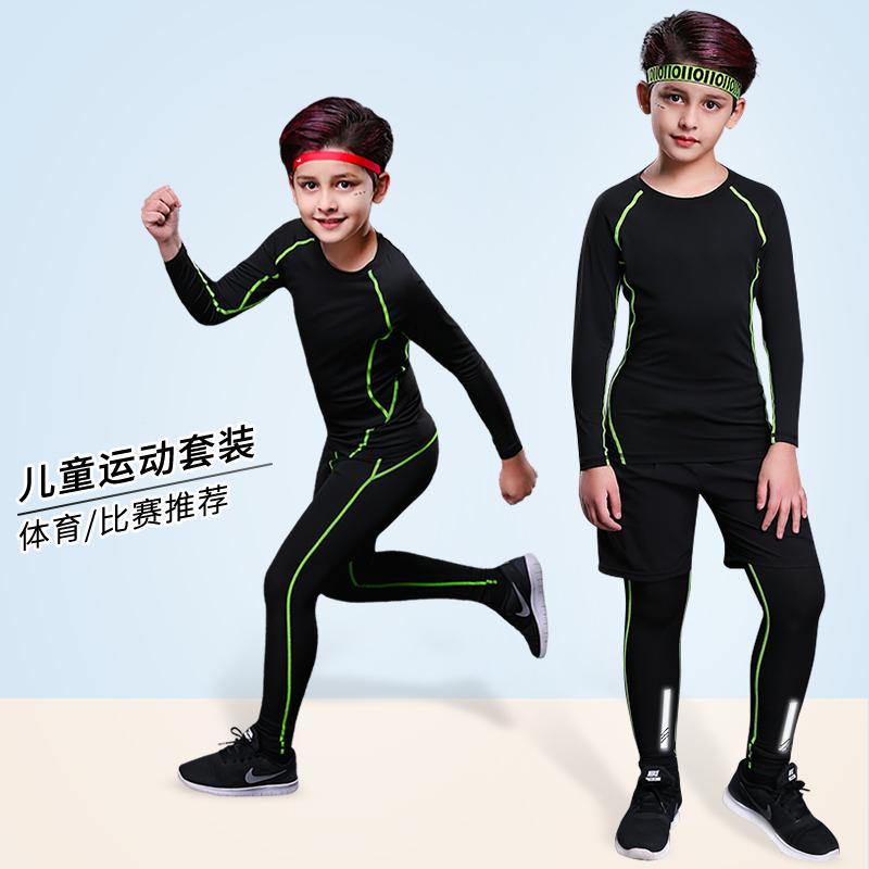 儿童紧身衣训练服足球速干衣篮球长袖打底裤跑步健身服运动套装男