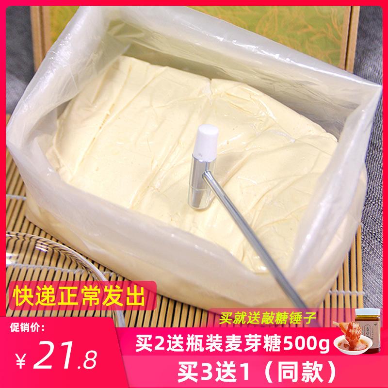 七分地块状麦芽糖500g纯手工怀旧饴糖块自敲锤瓜米糖孕妇儿童零食