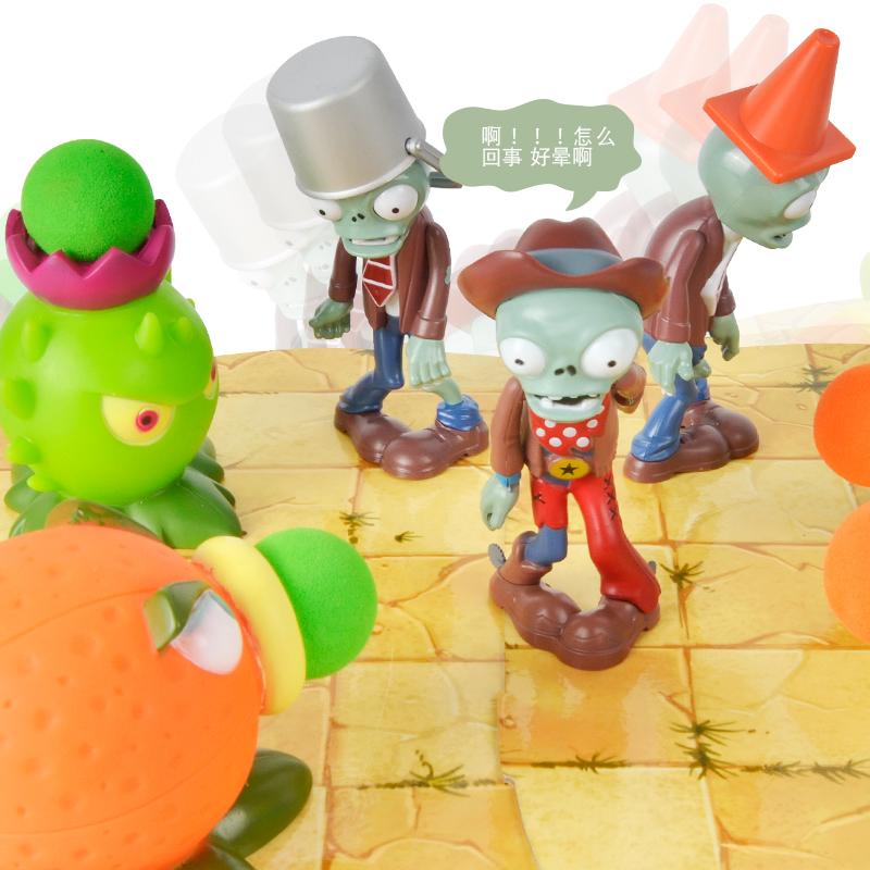 植物大战僵尸陀螺对战弹射撞击魔幻陀螺战斗盘桌面玩具套装。11-06新券