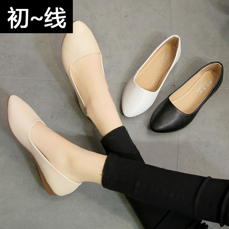 。 Flat shoes casual shoes soft soled work shoes black 2020 new summer beans shoes single shoes women