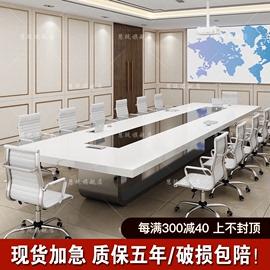 慧玩白色烤漆会议桌长桌简约现代大型办公桌椅组合培训长条桌家具