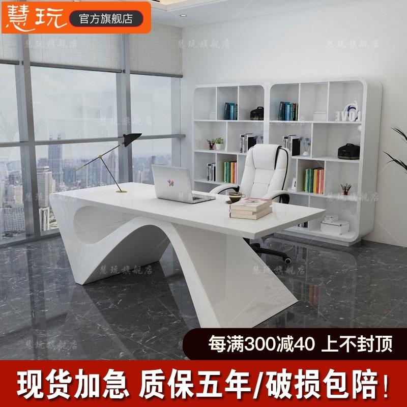 现代时尚老板桌总裁桌简约创意烤漆白色办公桌美容院咨询桌椅组合