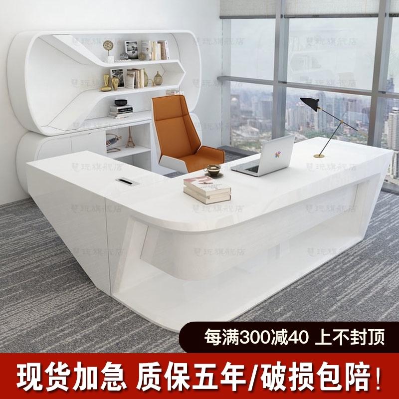 慧玩 创意时尚烤漆老板桌简约现代白色总裁桌经理桌大班台办公桌