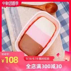 祐康冰淇淋经典三色杯雪糕30盒杯装冰激凌三种口味冷饮棒冰棒批发