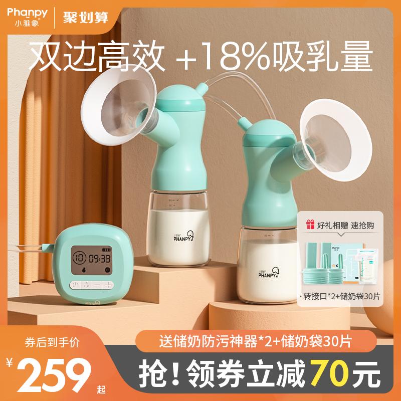 吸乳器挤奶器