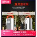 直流潜水泵48v60v12v微型增压自吸高压抽水隔膜泵小型家用