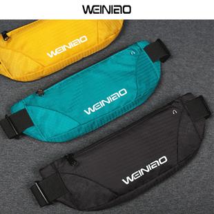 运动跑步腰包女手机腰包男马拉松装 备健身超薄隐形腰带多功能防水