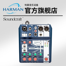 Soundcraft Sound NotePad-5 Anchor Tuning table recording sound card live K song USB simulation
