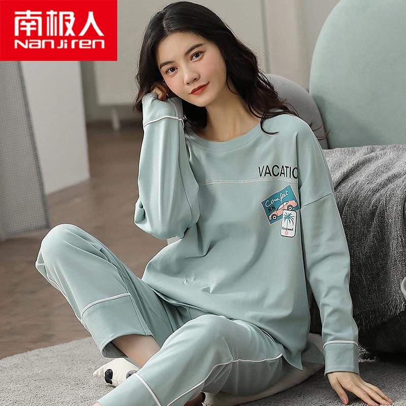 南极人春秋季睡衣女2021年新款纯棉长袖薄款大码秋冬可外穿家居服