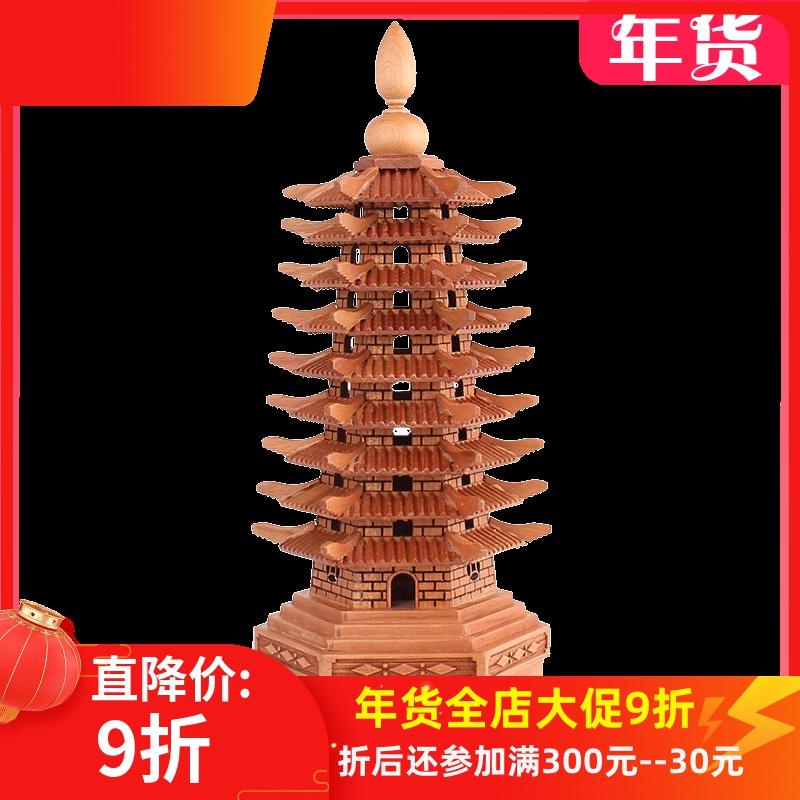 Статуэтки башни Вэньчан Артикул 640638729889