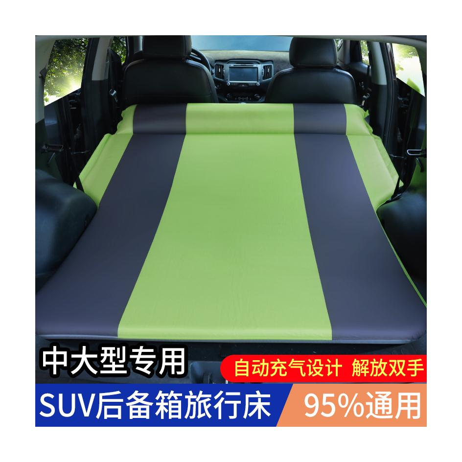 车载自动充气床垫suv越野车睡垫