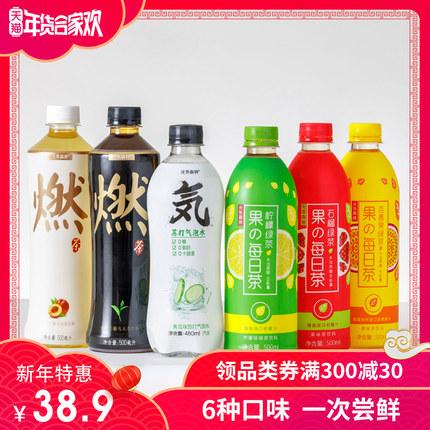 元気森林元气燃茶果茶气泡水网红饮料组合尝鲜体验装6瓶装