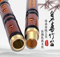 元欢迎琴行老师来批98调竹笛子一只起厂家批发直销cdefga思竹乐器