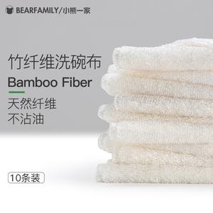 出口日本竹纤维油利除不粘油洗碗布吸水不掉毛去油巾抹布厨房专用