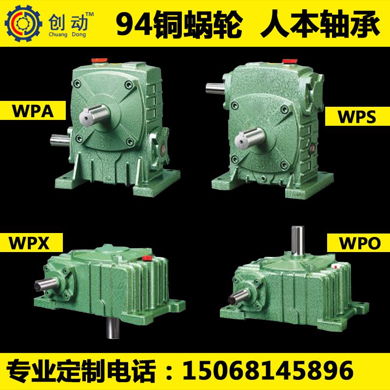 WPA WPS WPO WPX улитка круглый улитка поляк помедленнее машинально помедленнее устройство помедленнее коробка коробка передач коробка передач небольшой
