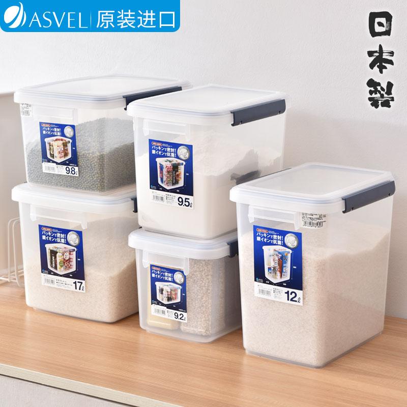 日本asvel加厚面粉储存罐米桶 家用密封防虫防潮面粉桶米面收纳箱