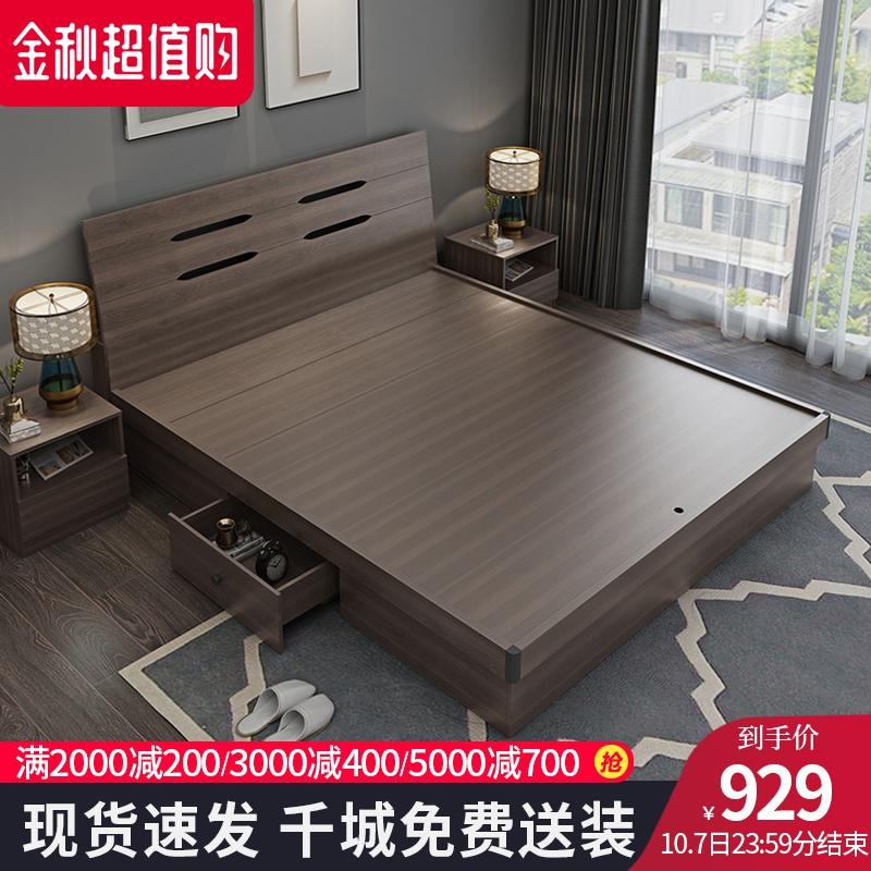 床现代简约主卧1.8米1.5气动压储物高箱床卧室收纳北欧板式双人床限9000张券