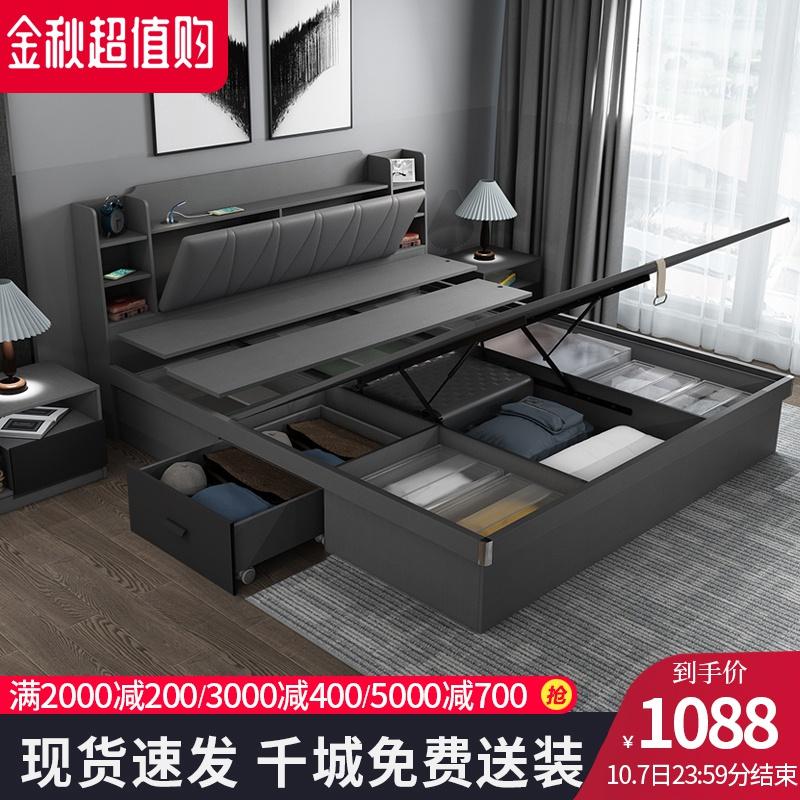 北欧多功能高箱储物床现代简约1.8米1.2主卧1.5收纳板式床双人床10-20新券
