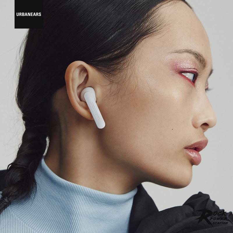 瑞典城市之音 urbanears alby TWS真无线蓝牙耳机 限量版礼盒套装