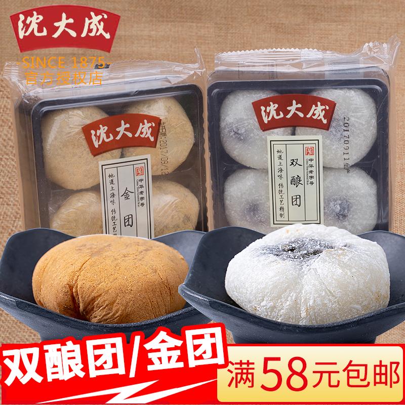 沈大成双酿团金团芝麻豆沙糕点麻薯上海地方特色速食早餐早点营养