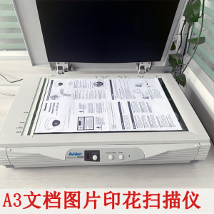 虹光aw6300高清a3平板纸瓷砖扫描仪