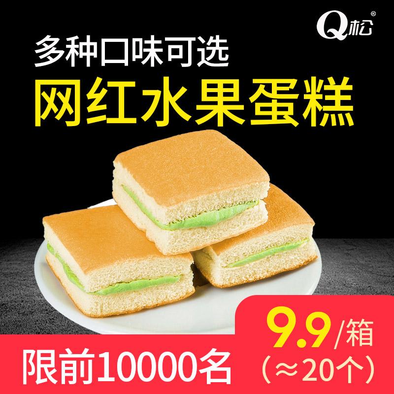 香蕉牛奶蛋糕1000g整箱