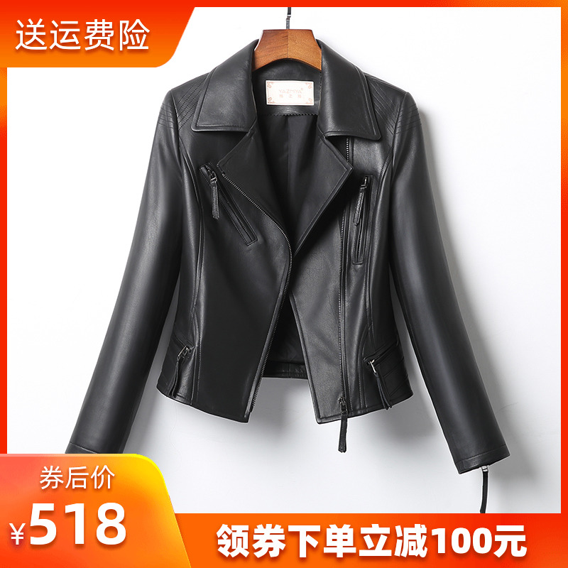 Autumn 2020 new Haining sheep leather leather jacket women's short motorcycle jacket thin suit small coat