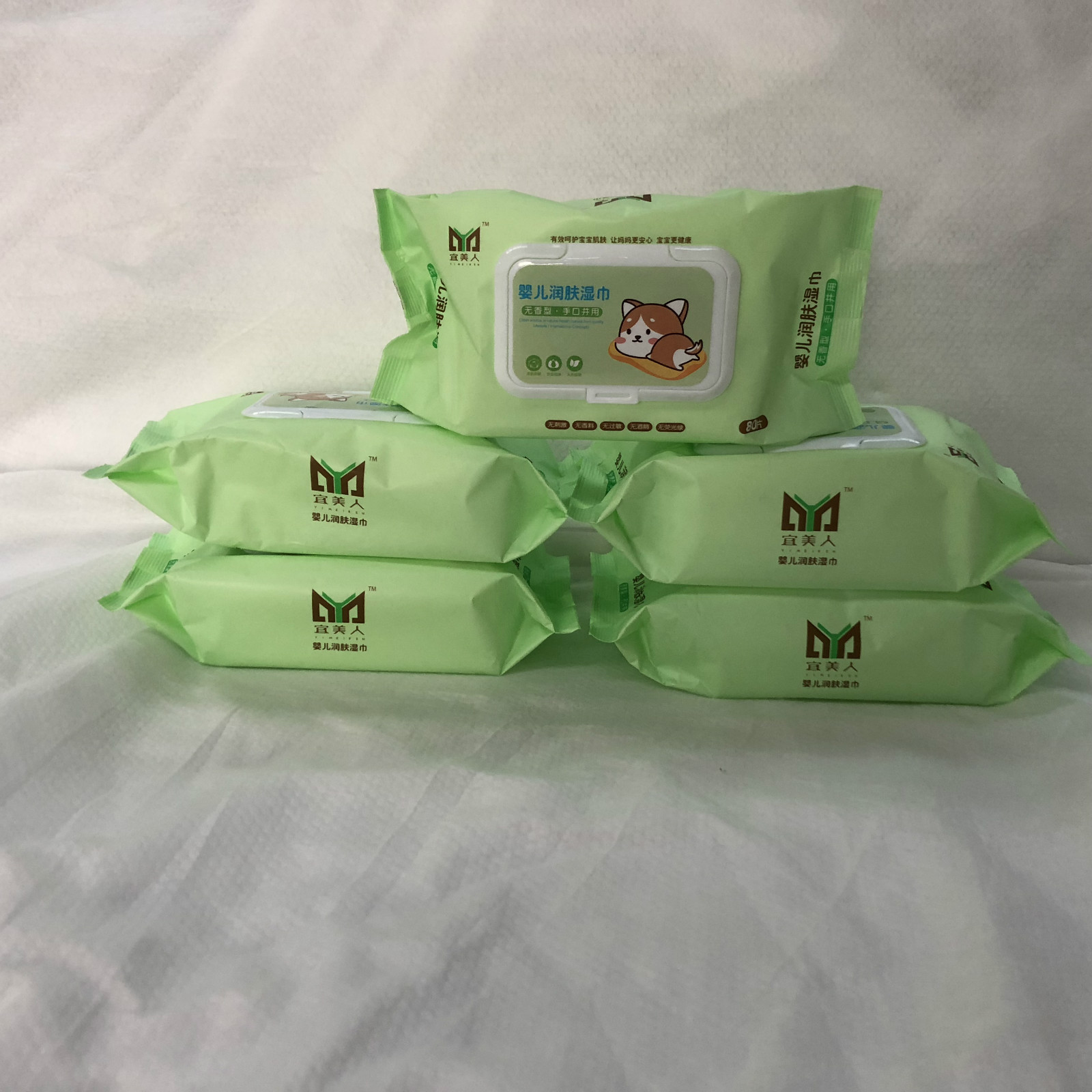 宜美人婴儿润肤手口湿巾绿带盖80抽10包婴幼儿宝宝清洁洗护湿纸巾