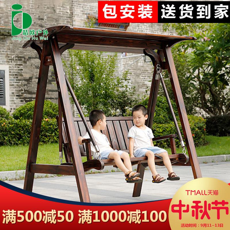 秋千户外庭院摇椅花园双人实木吊椅家用阳台摇篮室外秋千椅防腐木