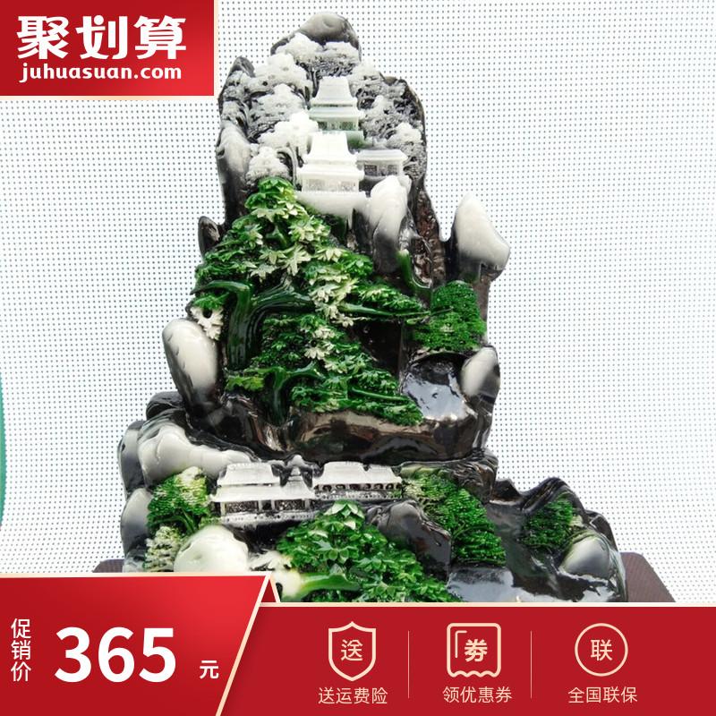 美しい独山玉は天然緑独山玉を飾って、客を迎える松石彫刻玉の原石山水工芸品を飾っています。