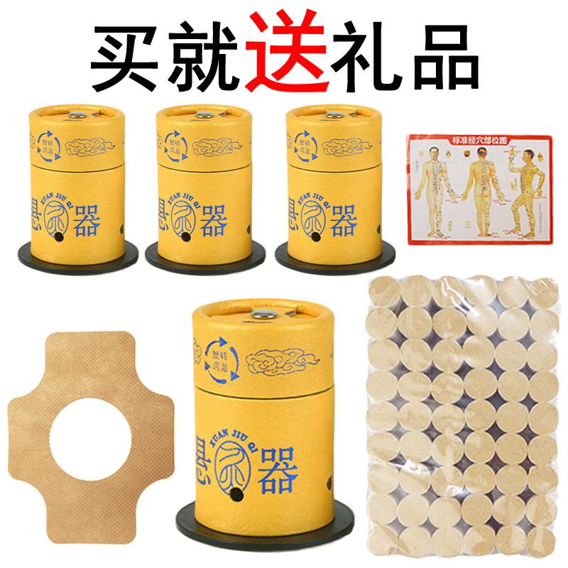 百岁家用桶便携式艾灸罐艾灸盒