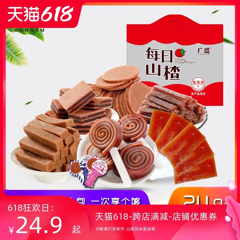 广盛 山楂甜甜圈山楂卷果丹皮山楂片糕条组合零食大礼包礼袋