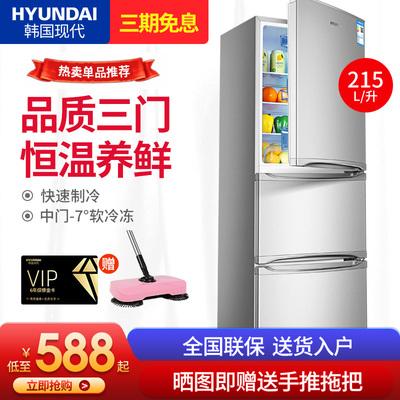 小冰箱租房用 小型谁买过效果如何