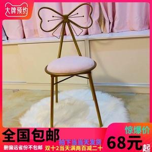 ins北欧现代简约梳妆台凳子少女心卧室靠背公主蝴蝶结美甲化妆椅