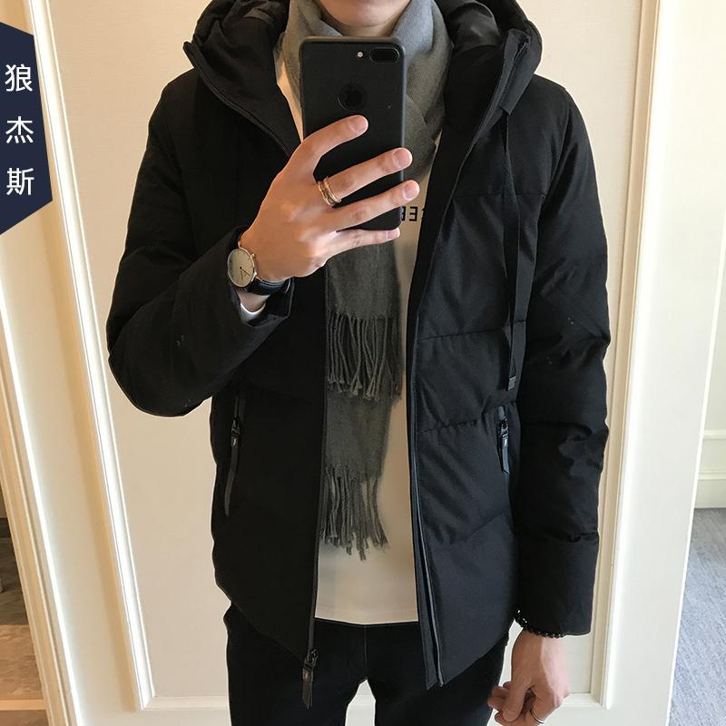 男士外套冬季2017新款棉衣韩版衣服棉袄个性帅气加绒加厚羽绒棉服