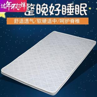 儿童床垫棕垫椰棕床垫3e椰梦维棕垫双人棕榈硬垫1.51.8米床垫定制