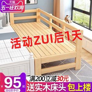 加宽床拼接床边大人单人床婴儿女孩带护栏大人增宽神器小床儿童床