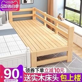 加宽床拼接床边大人单人床婴儿女孩带护栏大人增宽神器小床儿童床图片