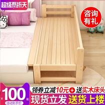 米現代簡約主臥家具北歐純全實木雙人床1.5米1.8源氏木語白橡木床