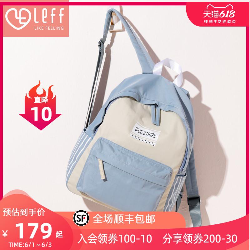 LEFF2020新款背包女双肩包大学生ins风运动风初中生韩版高中书包
